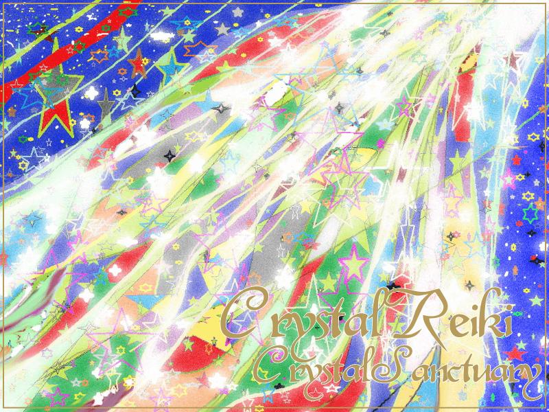 濃紺の宇宙のような背景で、黄金の粒の混じった、様々な色の光の粉に金粉の混じったようなものが降ってきます。「クリスタルレイキ」